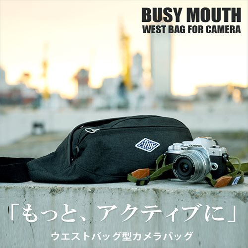 BUSYMOUTH